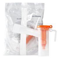 ,鱼跃雾化吸入器(咬嘴)  ,,与氧化机或医院集中供氧系统配合使用