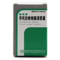 健朗晨,泮托拉唑钠肠溶胶囊,40mg*7粒,适用于胃溃疡,十二指肠溃疡