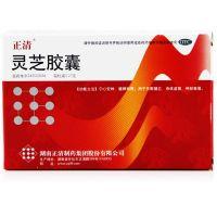 ,灵芝胶囊,0.27g*24粒/盒,用于失眠健忘,身体虚弱 ,神经衰弱。