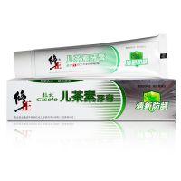 ,植效儿茶素牙膏(清新防龋绿茶香型) 150克,,用于清洁牙齿并预防龋齿