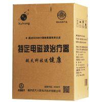,特定电磁波理疗仪CQ-10,,适用于软组织损伤,风湿性关节炎,腰肌劳损等