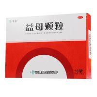 ,益母颗粒,每袋重14g(相当原药材5g),用于气滞血瘀所致月经不调,痛经,产后瘀血腹痛