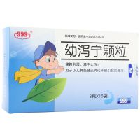,999  幼泻宁颗粒,6g*10袋/盒,用于小儿脾失健运消化不良引起的腹泻
