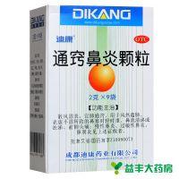 ,通窍鼻炎颗粒, 2克*9袋 ,散风消炎,宣通鼻窍。用于鼻渊,鼻塞,流涕,前额头痛;鼻炎,鼻窦炎及过敏性鼻炎。
