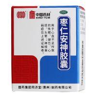 ,德众 枣仁安神胶囊 ,0.45克*25粒,用于心血不足所致的失眠、健忘、心烦、头晕;神经衰弱症见上述证候者。
