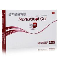 , 乐乐迷 壬苯醇醚凝胶,2支,用于女性外用短期避孕