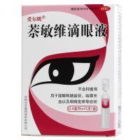 ,爱尔明 萘敏维滴眼液,0.4毫升*15支,爱尔明 萘敏维滴眼液,缓解眼疲劳