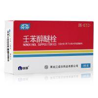 ,芬芬 壬苯醇醚栓,80毫克*6枚,用于女性外用短期避孕