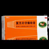 ,复方片仔癀软膏  ,10g*1支/盒,【3盒96元,低至32/盒】适用于疱疹毛囊炎,痤疮膏,毛囊炎