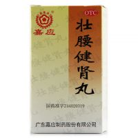 ,壮腰健肾丸,52g*1瓶/盒,用于肾亏腰痛,膝软无力