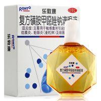 ,曼秀雷敦  乐敦康,15毫升,主要用于敏感菌所引起的细菌性结膜炎、睑腺炎(麦粒肿)及细菌性眼睑炎