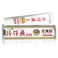 片仔癀牌,牙火清冬青香型牙膏 95克,,用于清洁牙齿并帮助缓解牙龈问题