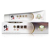 ,植效牛黄牙膏(清火舒爽中药香型) 150克,,用于清洁牙齿并帮助牙齿清润舒爽