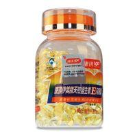 ,天然维生素E软胶囊 ,,【买1发2】用于补充维生素E