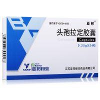 亚邦,头孢拉定胶囊,0.25克*24粒,适用于敏感菌所致的急性咽炎、扁桃体炎