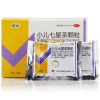 ,小儿七星茶颗粒,7g*10袋/盒,用于小儿消化不良,二便不畅,夜寐不安