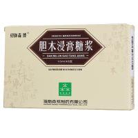 ,森博 胆木浸膏糖浆,10ml*6支,清热解毒,消肿止痛。