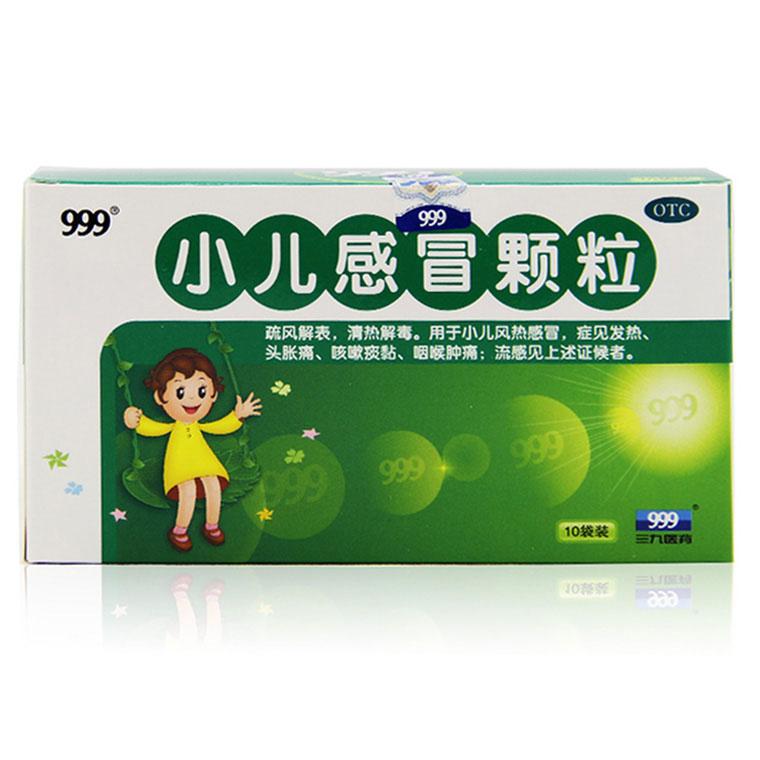 999(三九医药),小儿感冒颗粒,10袋装,能疏风解表,清热解毒,用于治疗小儿风热感冒