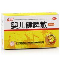 ,婴儿健脾散,1.5g*12袋/盒,主要用于健脾,消食,止泻