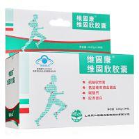 ,维固康 增加骨密度胶囊,,用于增加骨密度