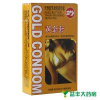 倍力乐,天然乳胶避孕套_黄金套,,有助于安全避孕,降低艾滋病的感染几率