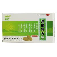 ,清肺抑火片,0.6g*24片/盒,用于治疗肺热咳嗽、痰延壅盛,咽喉肿痛