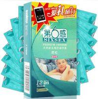 ,天然乳胶避孕套_菠萝颗粒型,,能有效避孕,可降低细菌感染