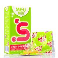 ,避孕套_草莓润透超薄,,能够安全有效避孕,防止细菌传染