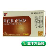 金马,贞芪扶正颗粒,5g*10袋,有提高人体免疫功能,保护骨髓和肾上腺皮质功能