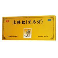 ,聚荣 生脉饮 (党参方),10ml*20支/盒,益气,养阴生津。用于气阴两亏,心悸气短,自汗。