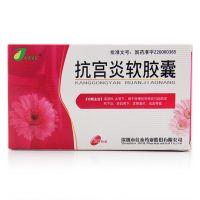 ,佳泰  抗宫炎软胶囊  ,0.75g*36粒,用于因慢性宫颈炎引起的湿热下注