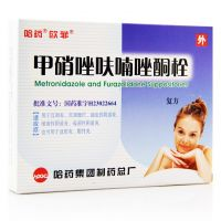 哈药,欧菲  甲硝唑呋喃唑酮栓,5粒,用于宫颈炎、宫颈糜烂、滴虫性阴道炎、细菌性阴道炎、霉菌性阴道炎