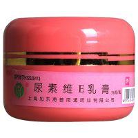 ,尿素维E乳膏 ,36g/瓶,【满2瓶送品牌棉签一包!】皮肤外用药,用于软化皮肤角质,缓解手足皲裂