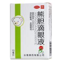 ,熊胆滴眼液(熊胆眼药水),10毫升,用于急、慢性卡他性结膜炎,流行性角膜炎