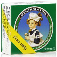 ,复方薄荷脑软膏,10g/盒, 适用于昆虫叮咬,烫伤,擦伤,晒伤