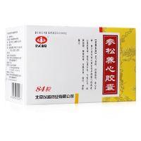 以岭,参松养心胶囊,0.4g*12粒*7板/盒,适用于益气滋阴