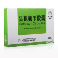 ,头孢氨苄胶囊,10粒*2板,适用于敏感菌所致的呼吸道感染、泌尿生殖道感染等
