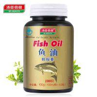 汤臣倍健,鱼油软胶囊,,适用于辅助降血脂