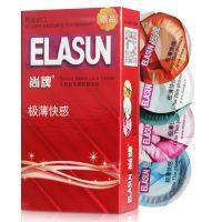 ,尚牌天然乳胶橡胶避孕套极薄快感,,用于安全避孕,降低艾滋病的感染几率