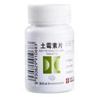 人福医药,土霉素片, 0.25克*100片,适用于支原体属感染,非特异性尿道炎,输卵管炎,宫颈炎及沙眼