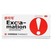 感叹号,复方氨酚烷胺片,12片/盒,用于缓解普通感冒或流行性感冒引起的发热、头痛、咽痛、鼻塞、打喷嚏等症状