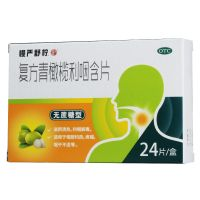 ,复方青橄榄利咽含片,0.5g*12片*2板/盒,适用于咽部灼热,疼痛,咽干不适
