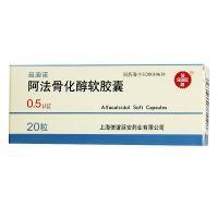 ,信谊 延迪诺 阿法骨化醇软胶囊 ,0.5微g*20粒,骨质疏松症