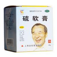 ,信龙 硫软膏 ,25克,用于疥疮、头癣、痤疮、脂溢性皮炎、酒渣鼻、单纯糠疹、慢性湿疹