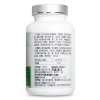世纪青青,氨基酸片,,增强免疫力