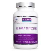 世纪青青,维妥立牌维生素C加E软胶囊,,用于补充维生素C、维生素E