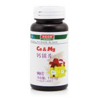 汤臣倍健,钙镁片,,适用于补充钙和镁
