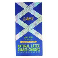 金毓婷,天然乳胶橡胶避孕套(紧绷极致超薄),,能更安全有效的避孕,可降低感染性病的机会