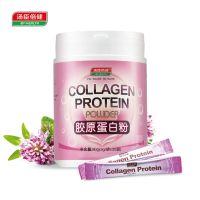 汤臣倍健,胶原蛋白粉,,补充胶原蛋白,具有美容功效