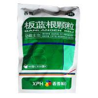 ,板蓝根颗粒,10g*30袋/盒,【30袋】用于肺胃热盛所致的咽喉肿痛,口咽干燥